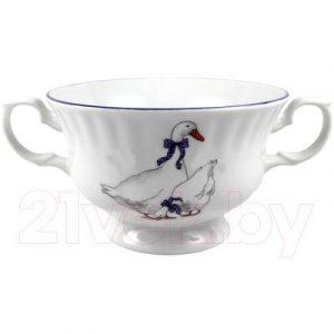 Чаша бульонная Cmielow i Chodziez Iwona гусь / E280-0I05020