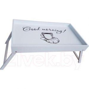 Поднос-столик Grifeldecor Good Morning / BZ182-8W185