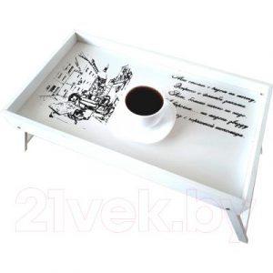 Поднос-столик Grifeldecor Старый город / BZ182-8W186