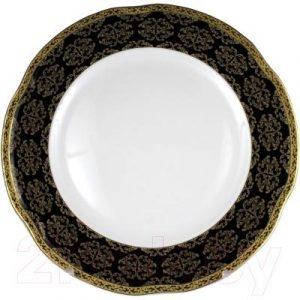 Тарелка закусочная (десертная) Cmielow i Chodziez Bolero Carmen / G257-0730990
